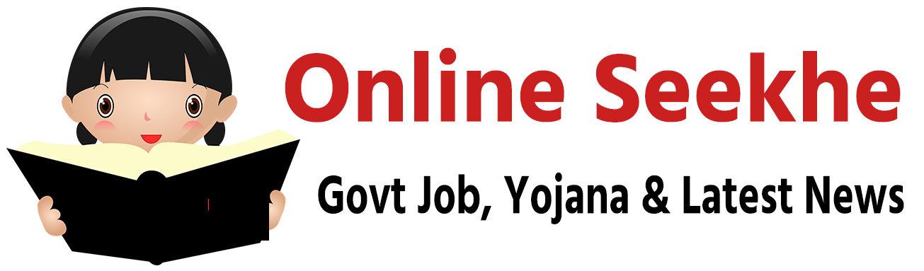 Online Seekhe